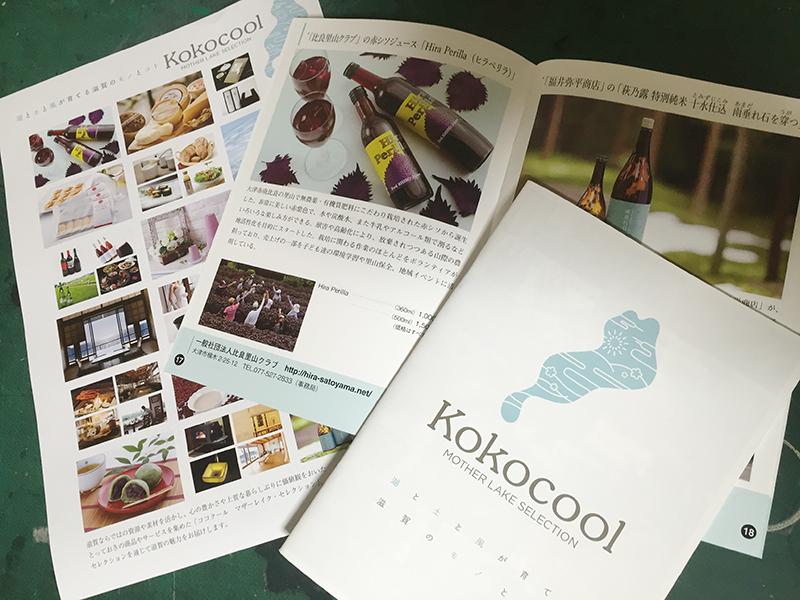kokocool2015