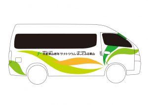 十全会様の送迎バスのラッピング車両デザイン