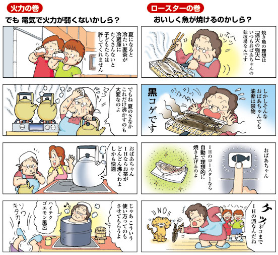 ih_manga_1