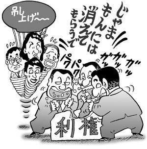 power_2
