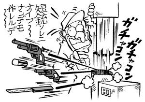 power_6